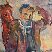 From the Eastern Bloc to the Bronx: Early Acquisitions from The Art Collection