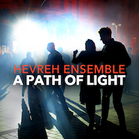 World Chamber Quartet Hevreh Ensemble Releases New Album at DROM 5.22